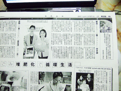 2008_1028ehara002