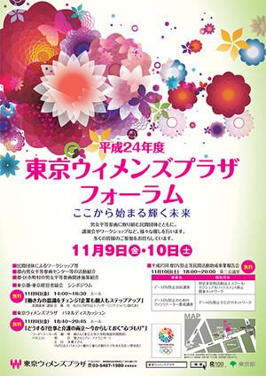 Seminar2_12090501faceb