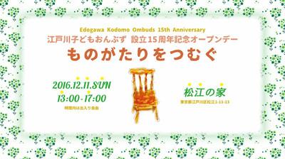 Invitation4_1500x842