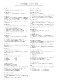 Eko_article