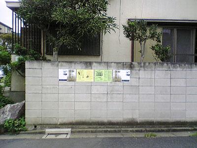 Image016b