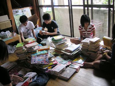 2007_0731matsue_book2