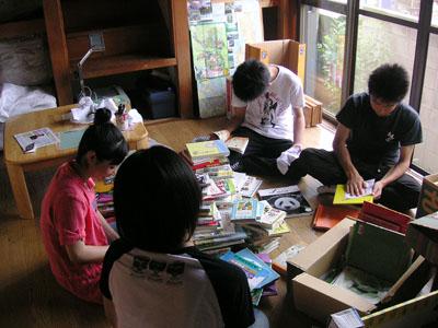 2007_0731matsue_book7