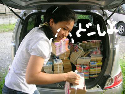 2007_0731matsue_kihu4