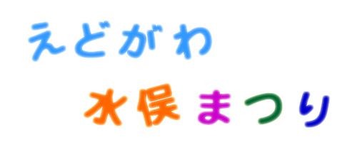 Title_n4_3