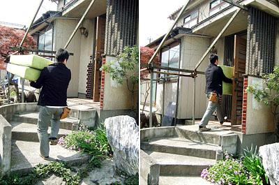2007_0414sofa2