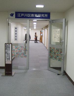 2007_0418edogawa0041b