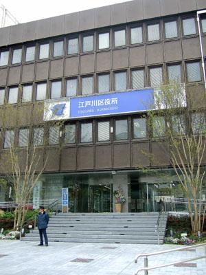 2007_0418edogawa0046b