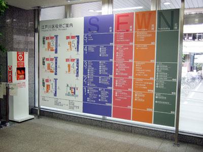 2007_0418edogawa0047b