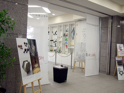 2007_0418edogawa0048b