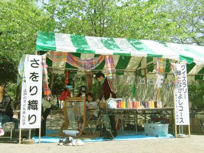 2007_0429saori0099b_1