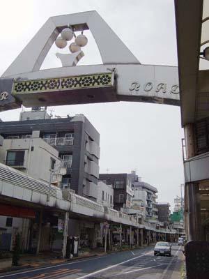 2007_0613matsue02b
