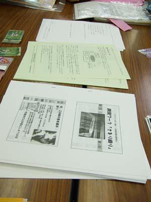 2007_0711jimukyoku4b
