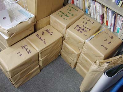 2007_0713jimukyoku4b