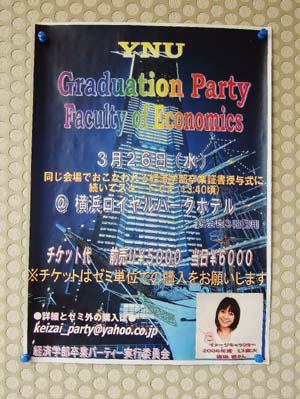 2008_0125008b