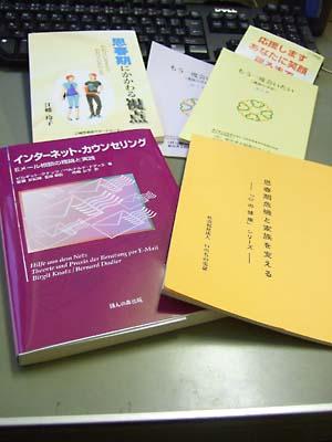 2008_0207008b