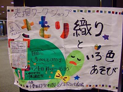 2008_0224saoriori020b