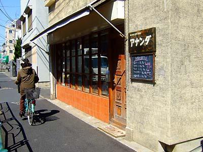 2008_0308ananda001b