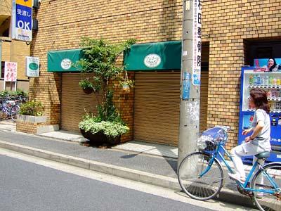 2008_0726edogawa009b