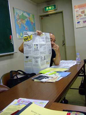 2008_09kyoto167b