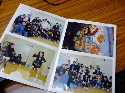 2008_1221nihongo039b