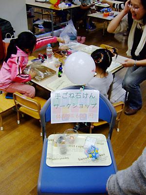 2008_1223edogawa2014b