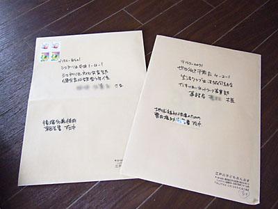 2009_0516ombuds001b