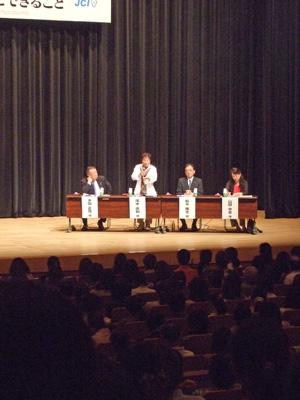 20110914edogawa_b_005