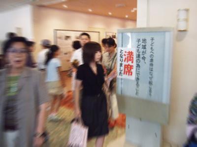 20110914edogawa_b_011